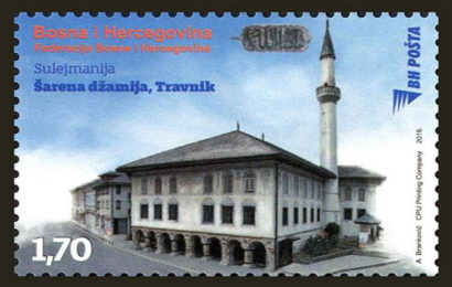 """Poštanska marka """"Sulejmanija Šarena džamija, Travnik"""""""