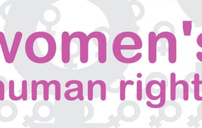 Urgentni fond za probleme narušavanja ženskih ljudskih prava