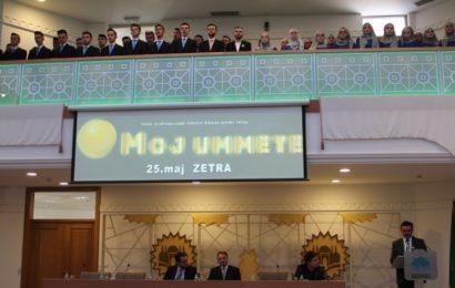 """""""Moj ummete 2017."""" u Olimpijskoj dvorani Zetra 25. maja"""