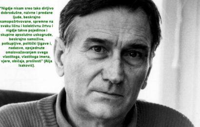 """Naučna konferencija """"Alija Isaković i bosanski jezik"""": Isaković isticao da bosanski jezik nije od jučer"""