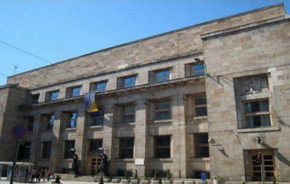 Centralna banka BiH: Doznačena druga tranša MMF-a u iznosu od 145 miliona KM