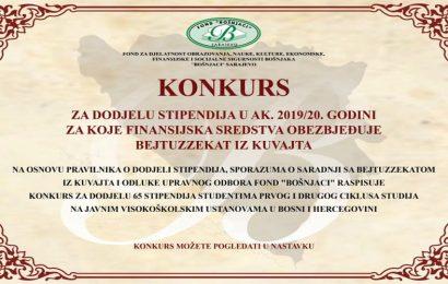 Fond Bošnjaci i Bejtuz-zekat iz Kuvajta raspisali konkurs za dodjelu stipendija