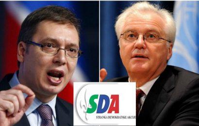 """Žestoka reakcija SDA: """"Vučićevo posthumno nagrađivanje Čurkina ne može prikriti istinu""""!"""
